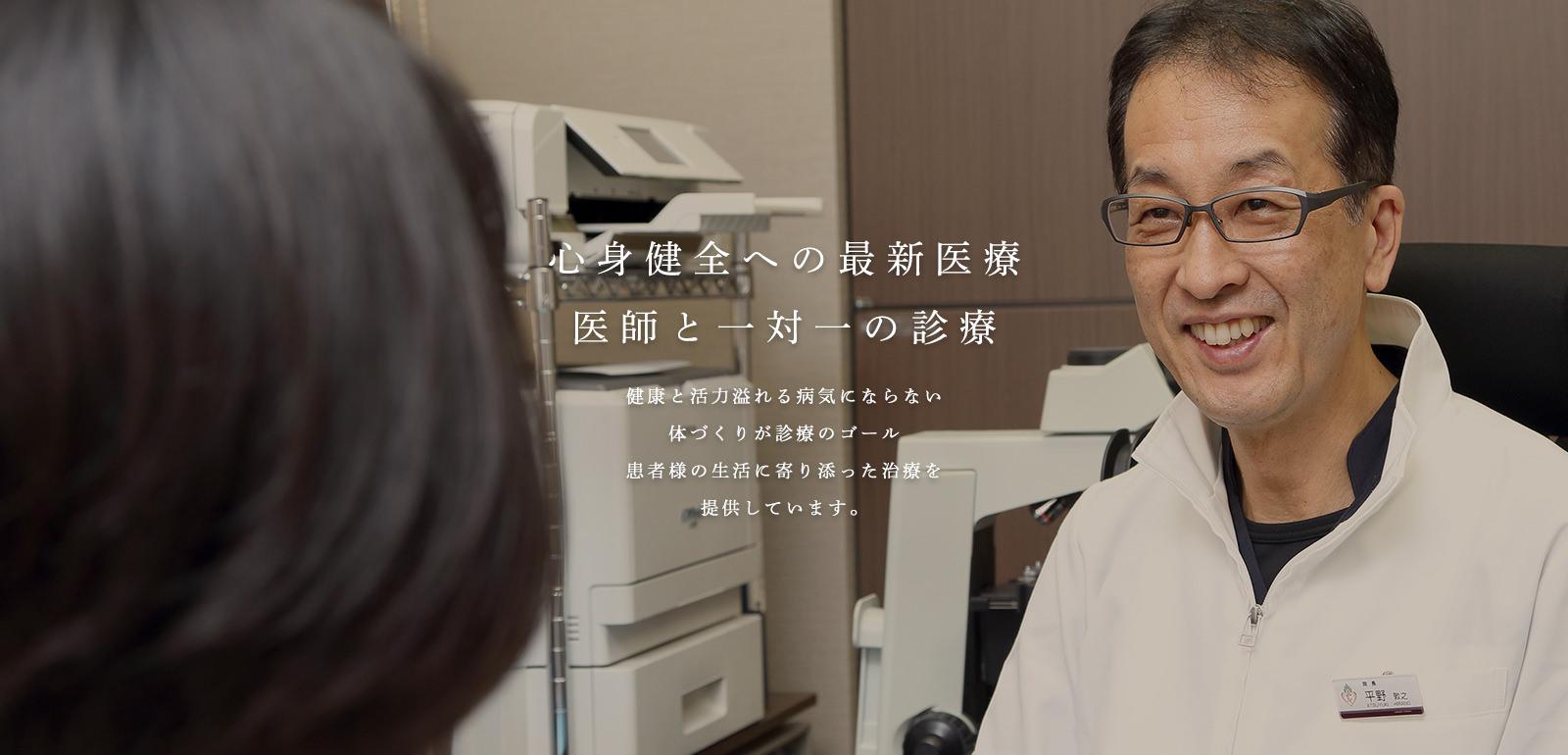 アクセス・19時までの診療JR東京駅徒歩3分八重洲地下街の22番出口をでてすぐ
