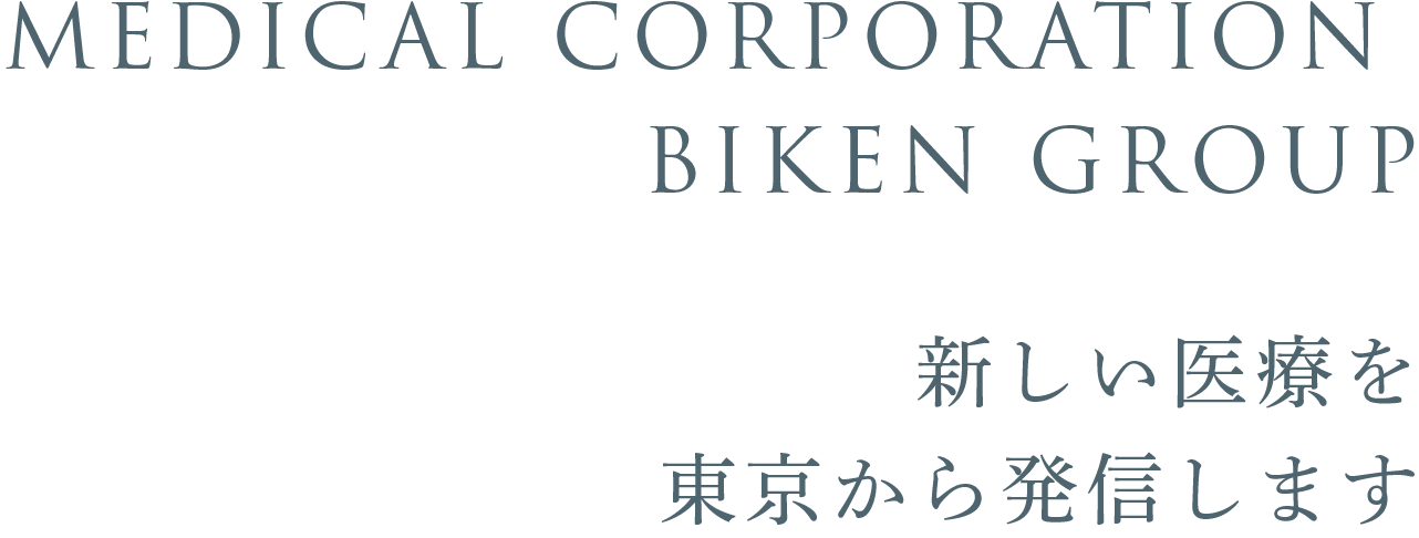 MEDICAL CORPORATION BIKEN GROUP