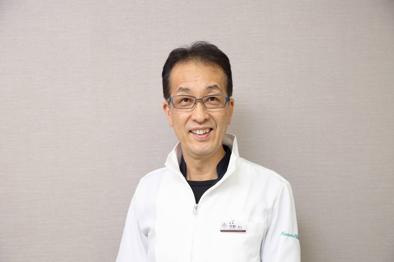 医療法人美健会理事長 平野敦之医師